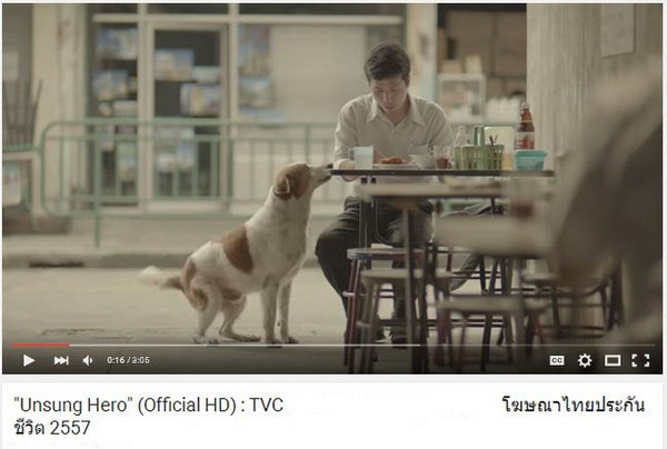 viral video là gì? Video cần tạo được cảm xúc cho người xem
